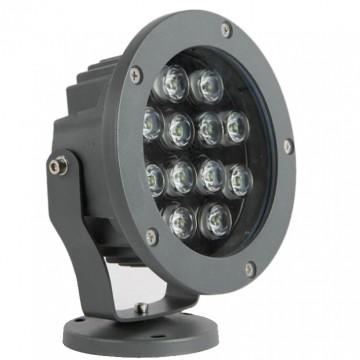 Đèn chiếu cỏ LED 5w Thiên Phú XYD-SD01205